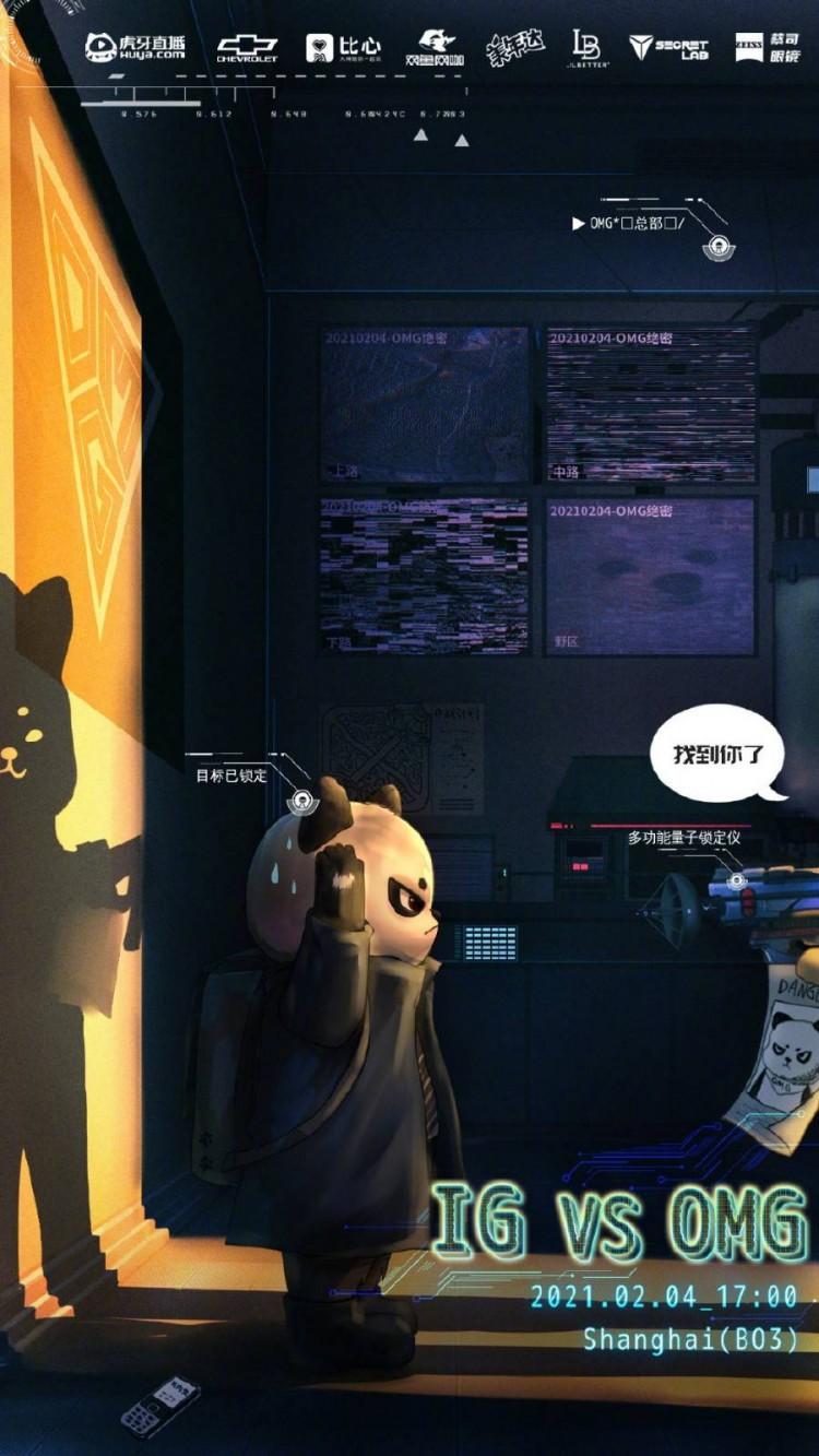 LPL今日海报比拼:凤凰vs麒麟 IG:嘿,我找到你啦!
